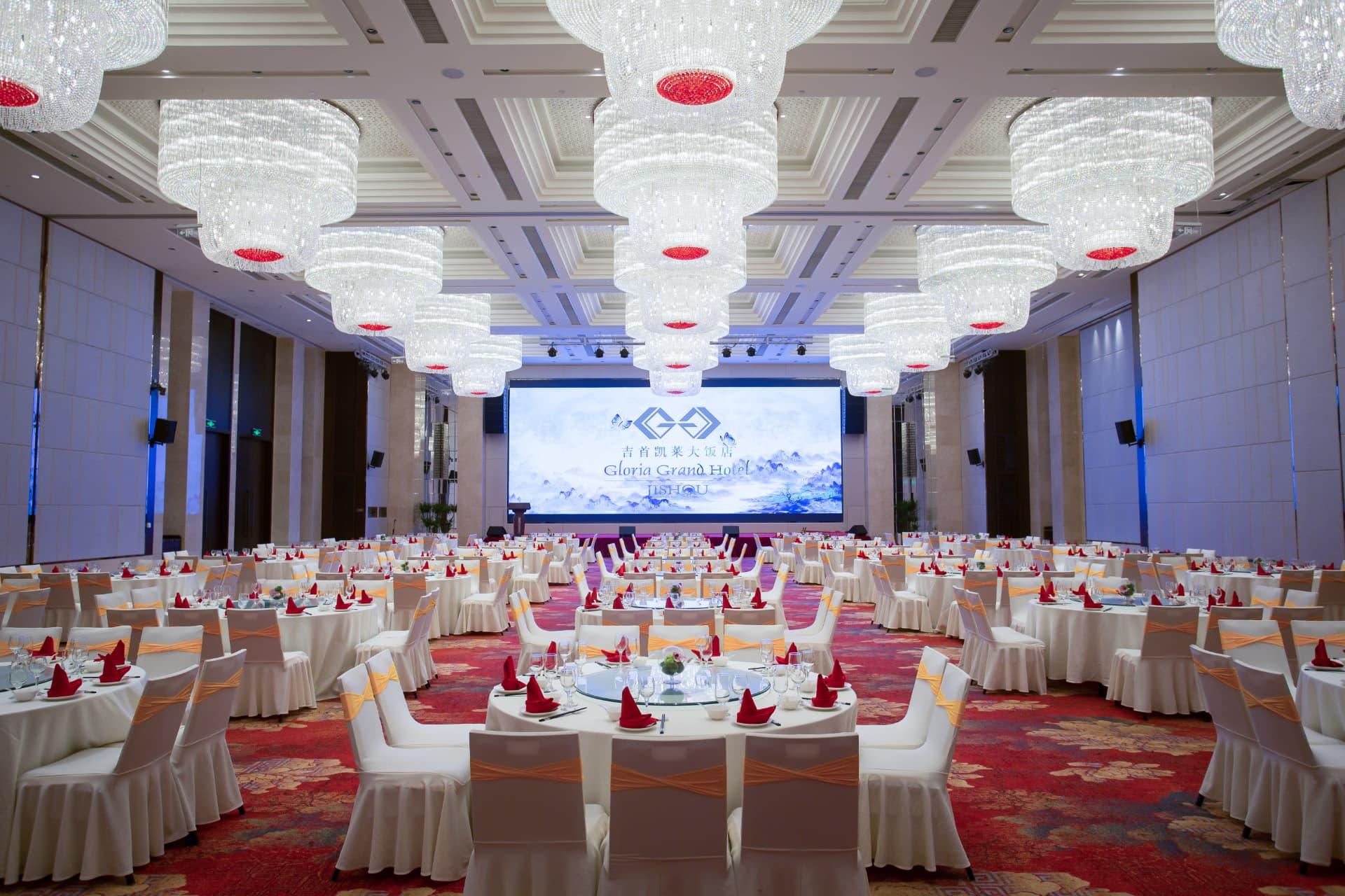 GGJSHN-Ballroom.jpg
